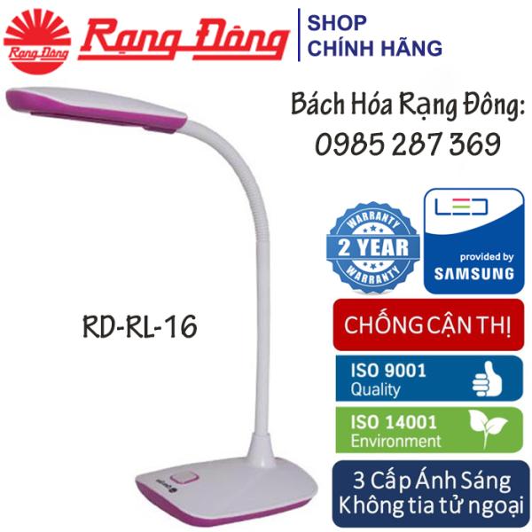 Bảng giá Đèn bàn LED Rạng Đông 5W, Đèn học để bàn, Đèn chống cận, Đèn học Rạng Đông (RD-RL-16)