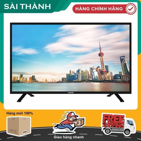 Bảng giá Tivi LED Asanzo 40 inch Full HD 40T550 - Bảo hành 2 năm