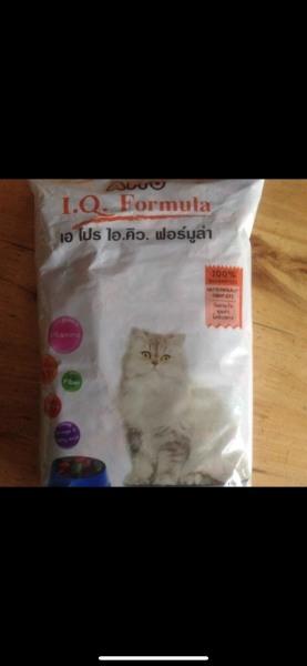 Thức ăn mèo dạng hạt khô cho mèo Lớn trưởng thành bao gồm 7 phân loại Me-o Minino và Apro|Apro 500gr