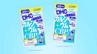 (Gói 80 viên 20 ngày) Viên uống canxi - DHC Calcium + CBP duy trì lượng canxi cần thiết trong xương, giúp xương chắc khỏe và hỗ trợ tăng chiều cao thumbnail