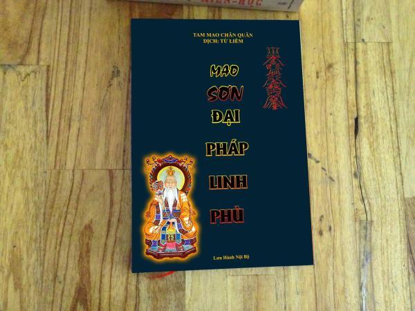 Mua Mao Sơn Đại Pháp Linh Phù - Tam Mao Chân Quân