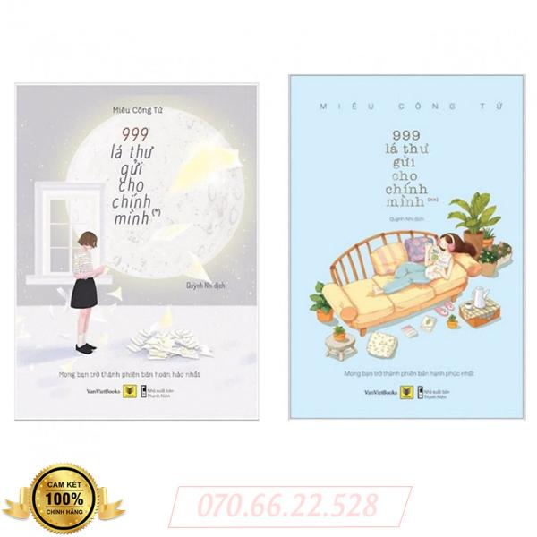 Mua Combo 999 Lá Thư Gửi Cho Chính Mình (Trọn Bộ 2 Tập) + Tặng Bookmark