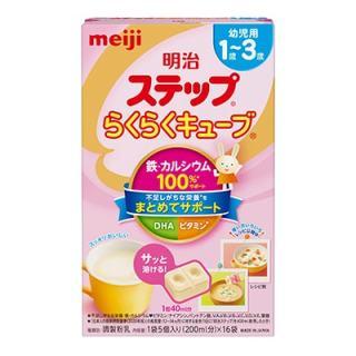 Sữa meji nội địa Nhật, Sữa Meiji, Sữa Meji dạng thanh nội địa Nhật cho bé, sữa meiji 1 3, 1-3 tuổi thumbnail