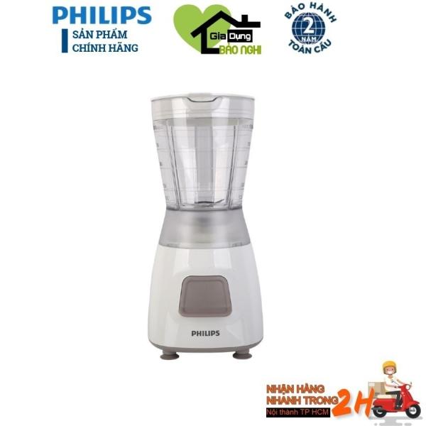 Máy xay sinh tố Philips HR2051