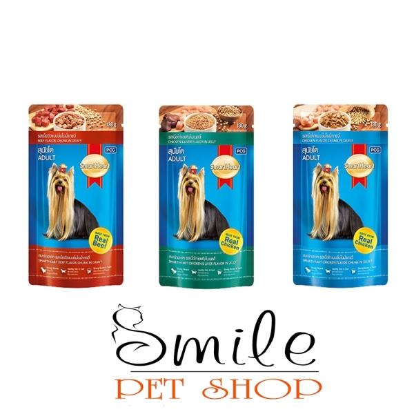 [ GIÁ RẺ] Pate Smartheart cho chó lớn các vị - Smile Pet Shop