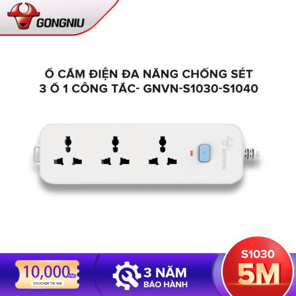 Ổ cắm điện đa năng Gongniu GNVN-S1030-S1040, 3 ổ 1 công tắc, chống sét- Hàng chính hãng 100% bảo hành toàn quốc 3 năm