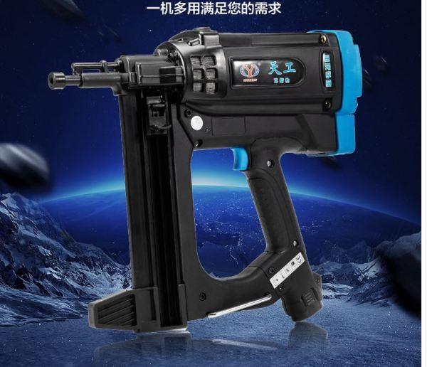 máy bắn đinh bắn kẹp ống C20 và nẹp điện  + tặng kèm hộp đinh