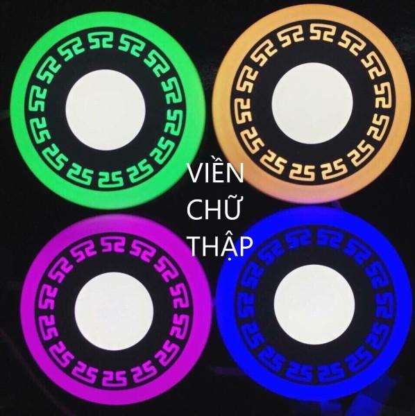 Đèn Âm Trần Viền Hoa Văn - Đèn Âm Trần viền màu 3 chế độ thay đổi  khi bật tắt thích hợp trang trí trần nhà- Bảo hành đổi mới 1 năm
