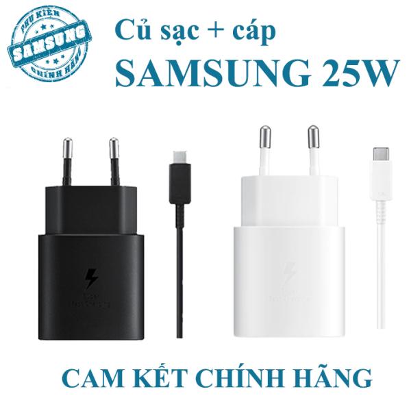 Bộ sạc nhanh Samsung  25W chính hãng