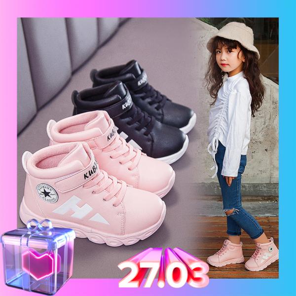 Giá bán Giày thể thao bé trai và bé gái giày trẻ em  đế mềm phong cách Hàn Quốc