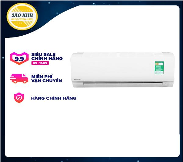 Bảng giá Máy lạnh PanasonicU9VKH-8- Thiết kế nổi bật, không có sưởi ấm - Công suất: 0.68 kW/h- Chức năng: Làm lạnh nhanh, hút ẩm, tự điều chỉnh nhiệt độ (chế độ ngủ đêm), Hẹn giờ bật tắt máy - Bảo hành 12 tháng