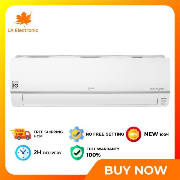 Installment 0% - LG Inverter 9200 BTU V10API1 Air Conditioner New 2021 - Miễn phí vận chuyển HCM
