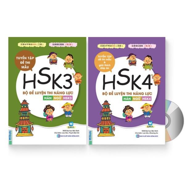 Sách - Combo Bộ đề luyện thi năng lực Hán Ngữ HSK3 + HSK4 – Tuyển tập đề thi mẫu + Sổ tay