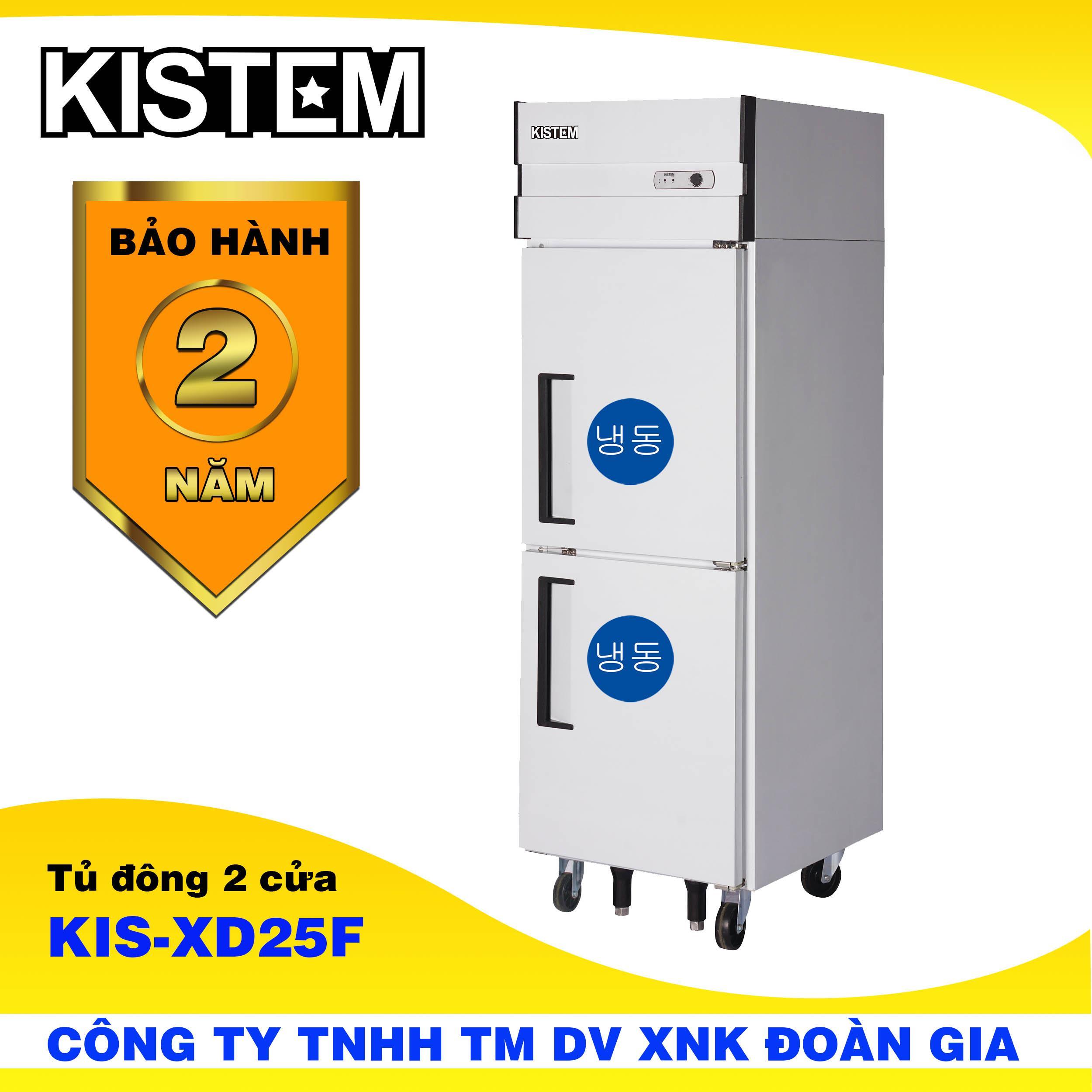 Tủ đông Kistem 369L KIS-XD25F Trắng ( 2 cửa )