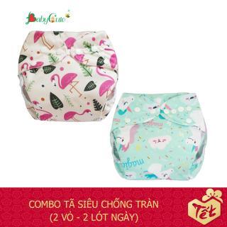 Combo 2 bộ tã vải BabyCute Ngày Siêu chống tràn size M (8-16kg) (2 Vỏ + 2 Lót) mẫu bé Gái thumbnail