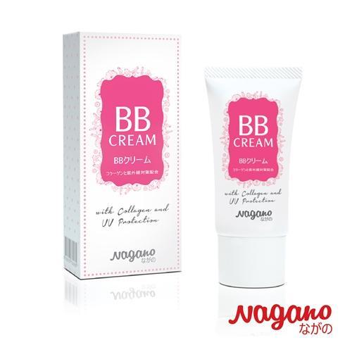Kem Nền Che Khuyết Điểm Nagano BB Cream 20ml