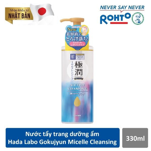 Nước tẩy trang dưỡng ẩm Hada Labo Gokujyun Premium Micelle Cleansing 330ml nhập khẩu