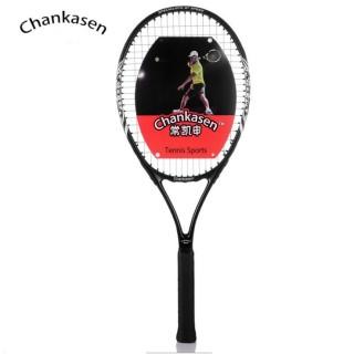 Vợt Tennis cho người mới tập chơi tặng kèm 5 quấn cán vợt (TH140) thumbnail