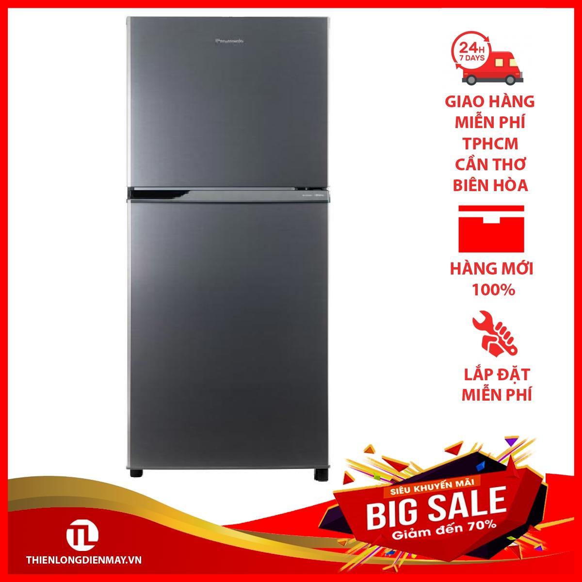 Tủ lạnh Panasonic Inverter 234 lít NR-BL26AVPVN