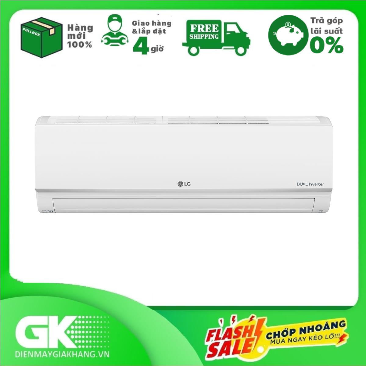 [GIAO HÀNG 2 - 15 NGÀY, TRỄ NHẤT 30.09] TRẢ GÓP 0% - Máy lạnh LG Inverter 1 HP V10ENW1