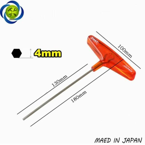 Lục giác chữ T EIGHT 018-4 4mm
