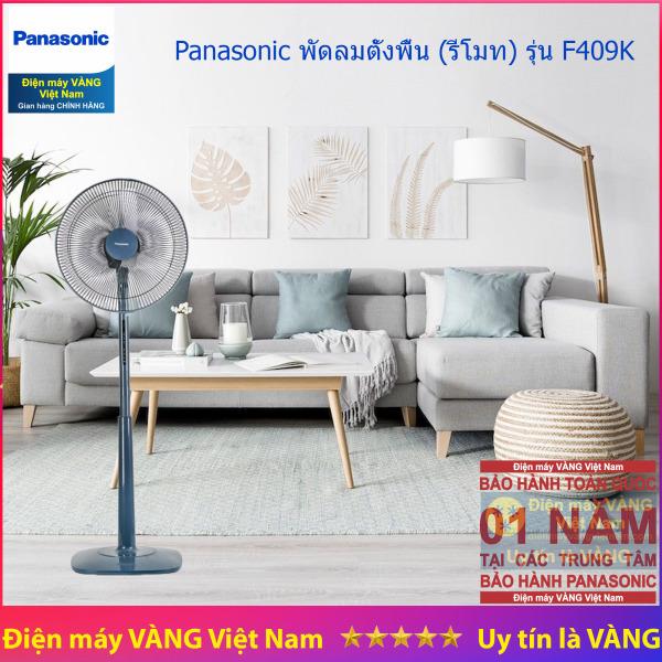 Quạt cây Malaysia Panasonic F-409K Xanh