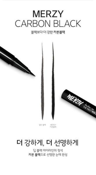 Bút kẻ mắt nước lâu trôi Merzy The First Pen Liner