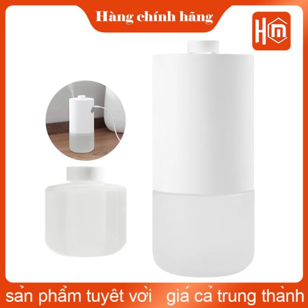 Máy khuếch tán tinh dầu Xiaomi Mijia automatic fragrance machine set MJXFJ01XW