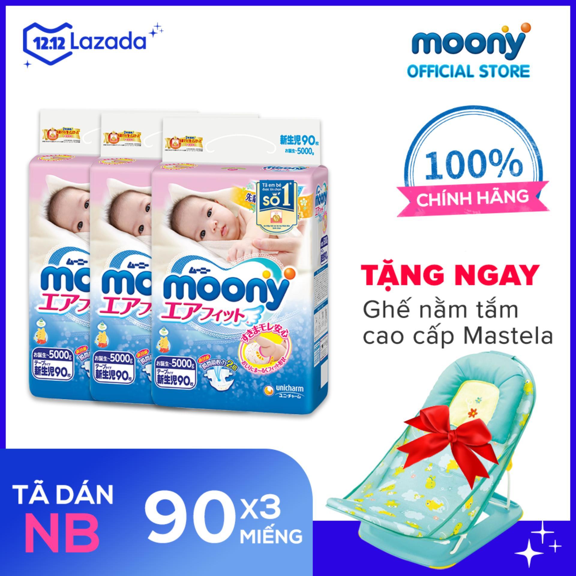 Coupon Khuyến Mãi [KÈM QUÀ] Bộ 3 Tã/bỉm Dán Cao Cấp Moony Newborn - 90 Miếng (0-5kg) Cho Bé - Tặng 1 Ghế Tắm Mastela Cho Mẹ