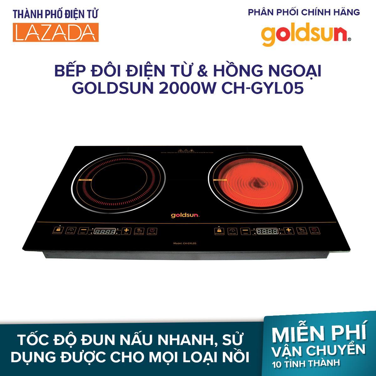 Giá Bếp đôi điện từ & hồng ngoại Goldsun 2000W CH-GYL05 - Không kén nồi, tùy chỉnh nhiều mức độ nấu  - Hãng phân phối chính thức