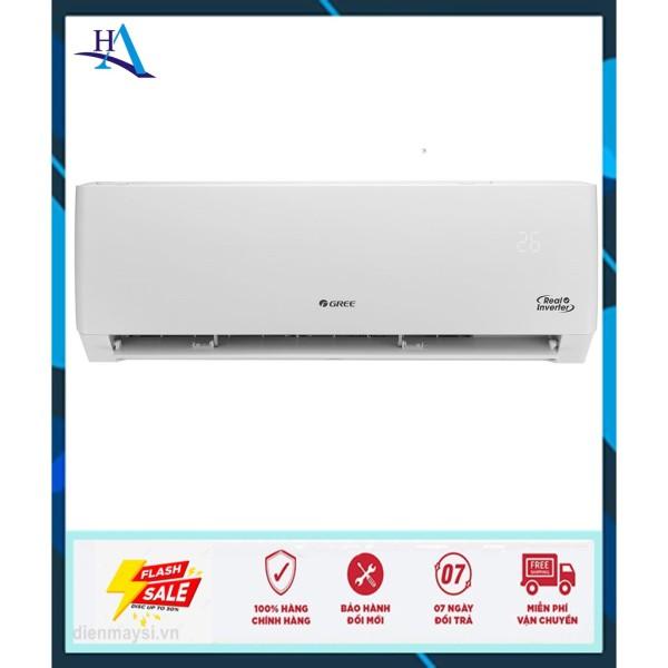 Bảng giá Máy lạnh Gree Inverter 1.5 HP GWC12PB-K3D0P4 (Miễn phí giao tại HCM-ngoài tỉnh liên hệ shop)