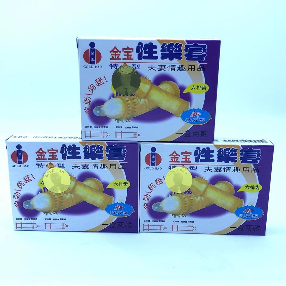 Bao cao su Gold Bao -- cho cảm giác thăng hoa (bộ 3 hộp)