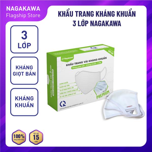 Bộ 10 chiếc khẩu trang vải kháng khuẩn Nagakawa KKV3LKKKNHH - 3 lớp vải, chống bụi - Công nghệ Nhật Bản - Hàng chính hãng