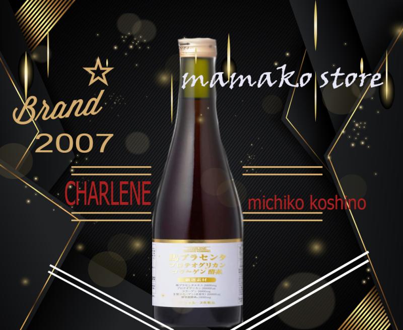 (hàng có bill)NƯỚC COLAGENdate 2022/ 500ml/chai thủy tinh#CHARLENE#michiko#koshino#- xuất xứ nhật bản giá rẻ