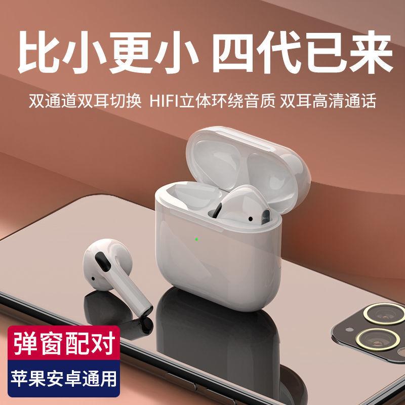 Tai Nghe Bluetooth Không Dây Úp Tai Bốn Thế Hệ Mini Tai Nghe In-ear Thể Thao Hỗ Trợ Nhiều Chiếc Điện Thoại Di Động Kết Nối Bluetooth Đa Năng
