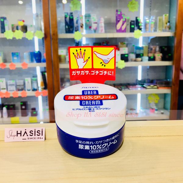 Kem Dưỡng Giảm Nứt Gót Chân - Tay SHISEIDO - Urea Cream 100g nhập khẩu