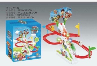 Bộ đồ chơi đường đua Oto Poli cho bé Cao Cấp thumbnail
