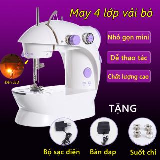 Máy may mini đa năng gia dụng tặng bộ phụ kiện 5 món đồ đa chức năng máy khâu mini có đèn soi Tops Market thumbnail