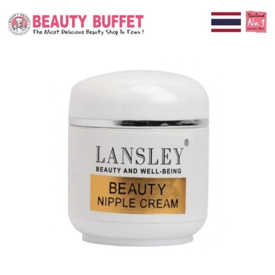 Kem làm hồng nhũ hoa Lansley Beauty Nipple Cream 10ml nhập khẩu
