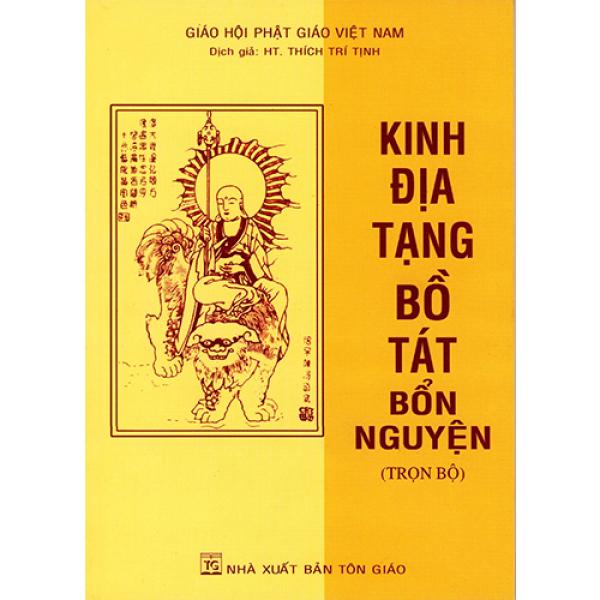 Kinh Địa Tạng Bồ Tát Bổn Nguyện Trọn Bộ - Bìa Mềm