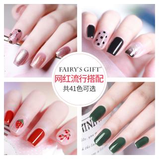 SANIYE Kẹo màu sắc dễ thương sơn móng tay gel nhiều màu sơn gel G8234 thumbnail