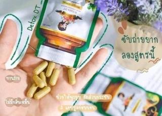 Viên uống Detox Busaba DT khử mỡ giảm cân và thải độc Thái Lan viên thải độc giảm cân detox busaba, giảm nhanh vòng bụng một cách nhẹ nhàng Thành phần được chế biến từ thiên nhiên thumbnail