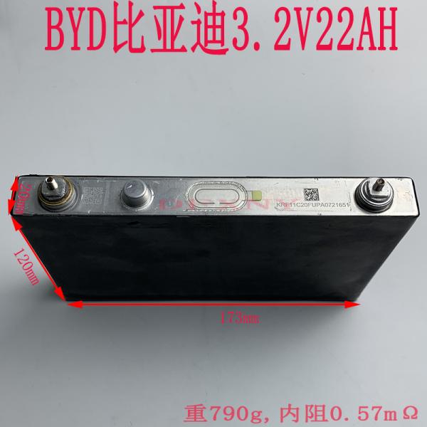 Bảng giá Bộ 4 viên Pin sắt Phosphate - LiFePo4 BYD 22Ah 3.2V