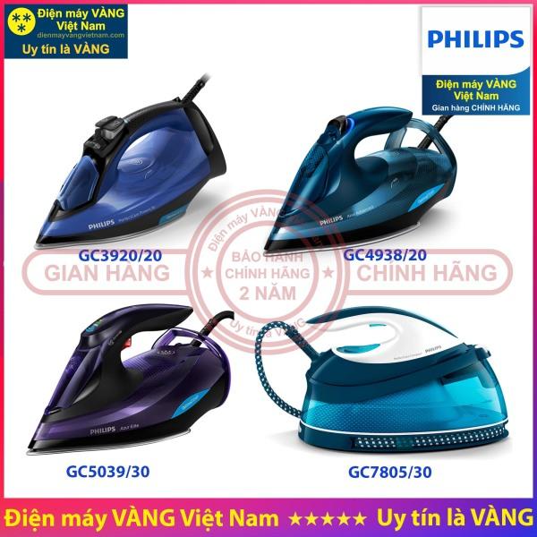 Bàn là hơi nước thông minh Philips GC3920 GC4938 GC5039 GC7805 (Tự động điều chỉnh nhiệt độ) - Hàng chính hãng