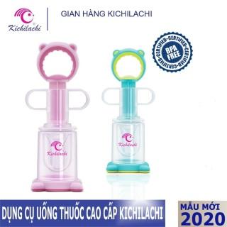 Dụng cụ uống thuốc cao cấp không BPA an toàn cho Bé Kichilachi thumbnail