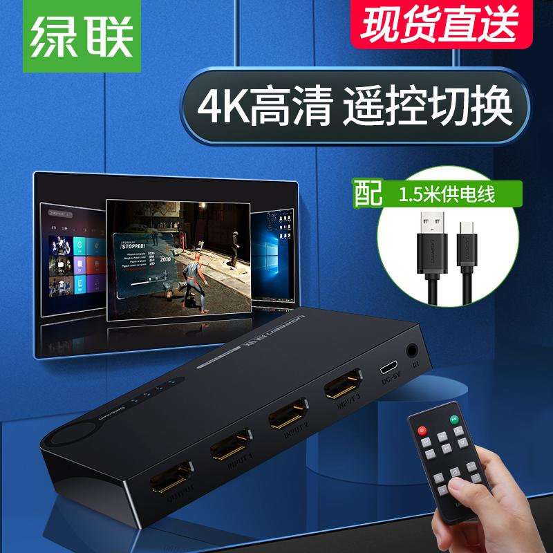 Buy Bluetooth Transmitters   Receivers   Lazada sg