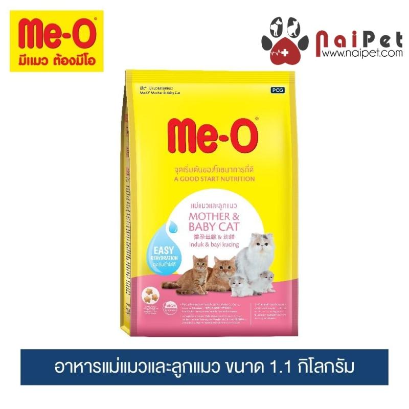 Thức Ăn Dành Cho Mèo Mang Thai Và Mèo Con Mother & Baby Cat Me-o 400g