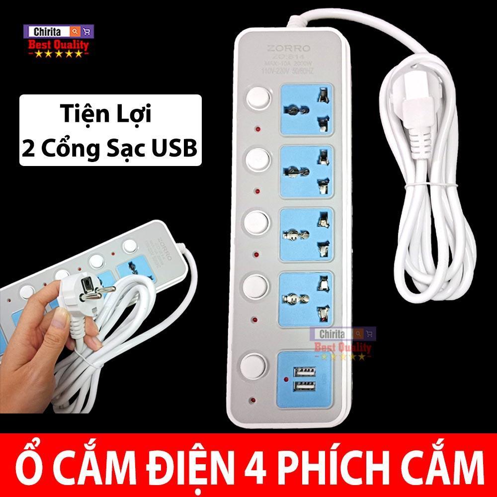 Phích Cắm Điện Đa Năng - Ổ Cắm Điện 4 Phích Cắm - 2 Cổng Sạc USB Tiện Lợi B14