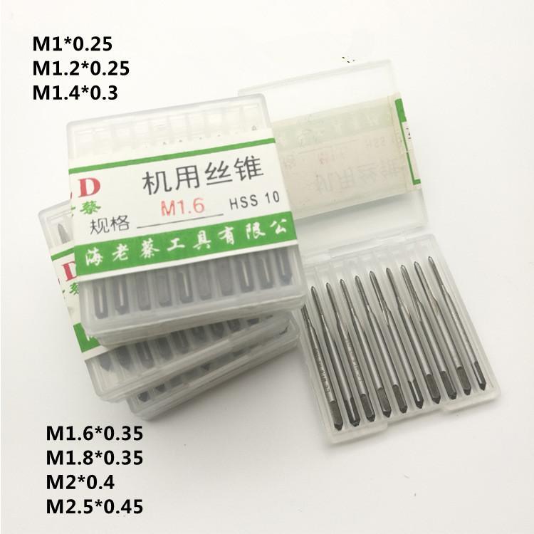 Bộ 7 mũi khoan taro ren M1.0-M2.5