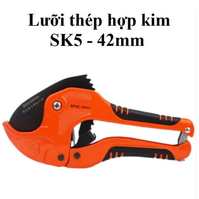 Kéo cắt ống nhựa 42mm lưỡi thép hợp kim SK5 chất lượng cao